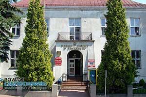 Budynek Urzędu Gminy z 1921 r. - Waraciła / Wikipedia / CC BY-SA 3.0
