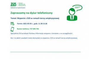 Oddział ZUS organizuje dyżur telefoniczny