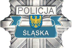 UWAGA NA CYBEROSZUSTÓW, Policja Przypomina!