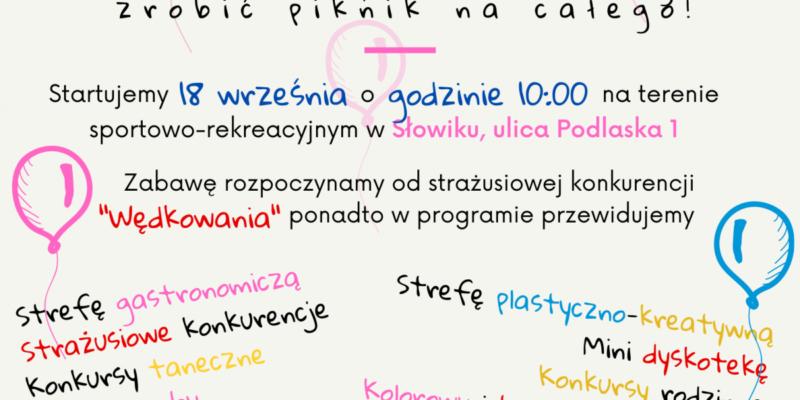 W sobotę 18 września w Słowiku odbędzie się Piknik Rodzinny