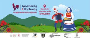 "Konkurs dla KGW ""Maszkiety i Konkrety"""